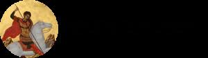 ΚΙΝΗΣΗ ΠΡΟΣΦΥΓΩΝ ΚΑΙ ΑΠΟΔΗΜΩΝ «ΑΓΙΟΣ ΓΕΩΡΓΙΟΣ»